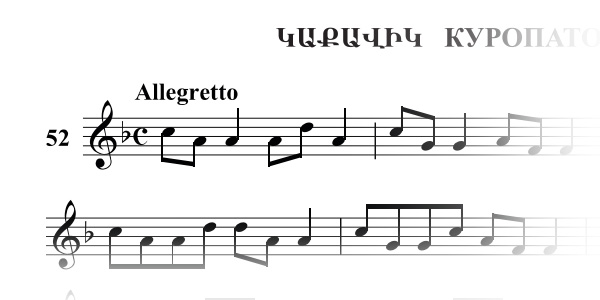 duduk-sheet-music-partridge