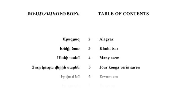 Komitas---Table-of-Contents-1