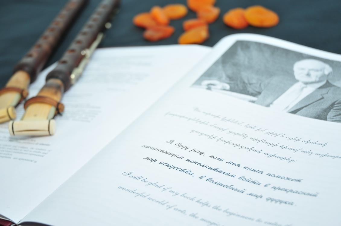 Georgy Minasov Armenian Duduk Book